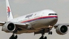 malaysian-airlines-plane-01-600x409